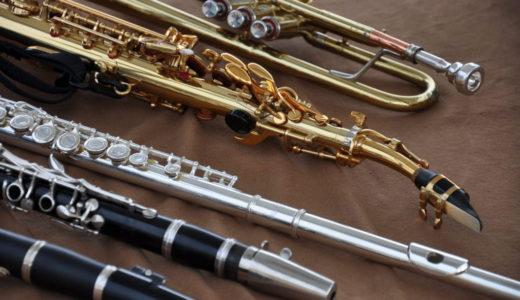 【楽譜サンプル】管楽器
