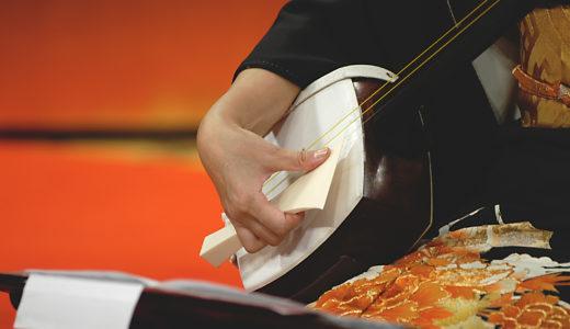 【楽譜サンプル】三味線・篠笛